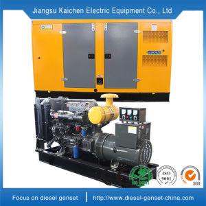 Haute qualité moteur Weichai 100kw Générateur Diesel prix 125kVA