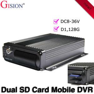 4 CH Mobile DVR, H. 264 Vehical DVR, Bus DVR (PC Play Back, Support Sd bis zu 128g)