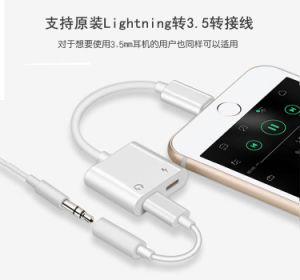 Câble audio auxiliaire Type C pour 3.5mm jack Type d'Adaptateur écouteurs-C pour le convertisseur de casque 3,5 mm pour iPhone