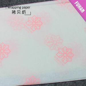 좋은 Quality 및 Nice Design Garment Factory Printing Wrapping Paper