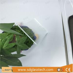 低い鉄か超明確な模造された緩和されたガラス