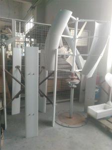 Легкий генератор AC энергии ветра установки 300W 12V 24V