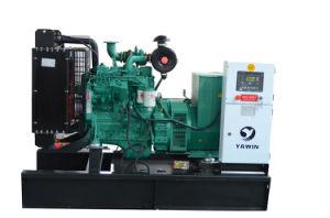 150kw öffnen Typen elektrischen Cummins-Energien-Diesel-Generator