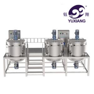 液体の洗浄のホモジェナイザーのミキサーのステンレス鋼の液体石鹸混合タンク