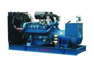 200kw/250kVAパーキンズのディーゼル機関のディーゼル発電機セット