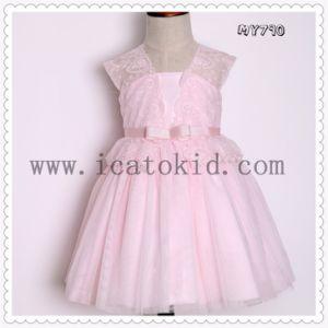 eee4dc913030 Anche i ringraziamenti che danno il vestito per il bambino scherza i vestiti  My790 dei bambini