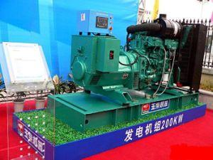 Yc6m350L-D20 Yuchai 200のKwの鉱山のためのディーゼル発電機