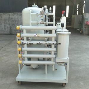 二重段階の高真空誘電性オイル変圧器オイルのフィルタに掛ける機械(ZYD-100)