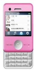 M889 de Mobiele Telefoon van de Muziek