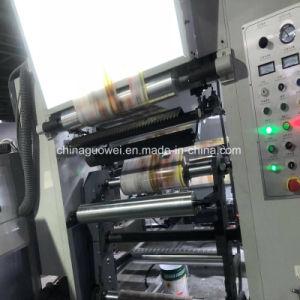 Gwasy-B1 пленку Gravure печатной машины с 3 системы двигателя
