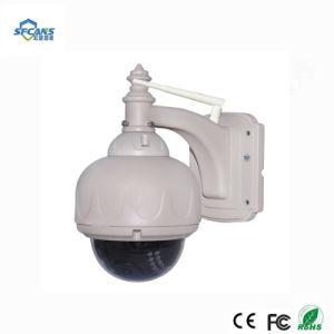 La seguridad exterior impermeable de infrarrojos de 1.3MP la vigilancia de la cámara IP WiFi