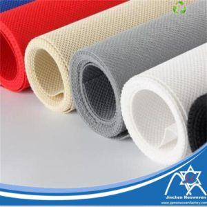 1.6-3.2m PP Spunbond Nonwoven Fabric (9-300GSM)