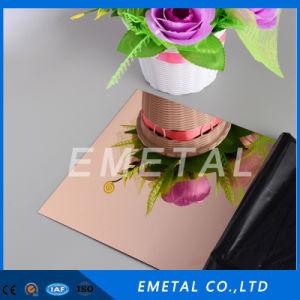 装飾的なミラーの終わりカラーステンレス鋼シート201