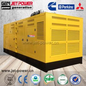 Звуконепроницаемые 500Ква 400квт 550 ква 440квт промышленных генератор с двигателем Cummins