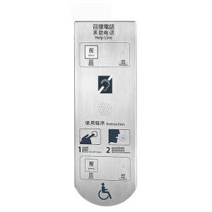 Jog automático de emergência por telefone mãos livres com botões em Braille