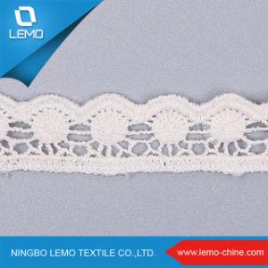 ウェディングドレスの装飾のための100%年の綿の刺繍のレース