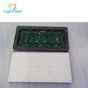 P10 SMD Affichage LED de plein air avec contrôle (WiFi / USB / RS232 /GPRS)