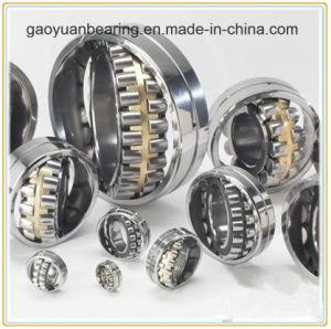 Gaoyuan Cojinete de rodillos esféricos (22215W33/CC)