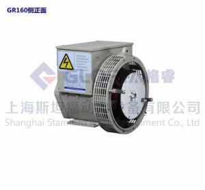 14kw/50-60 Hz/AC/ Stamford alternateur synchrone sans balai pour les groupes électrogènes,