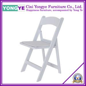 결혼식 Chair 또는 Resin Folding Chair/White Wedding Chair