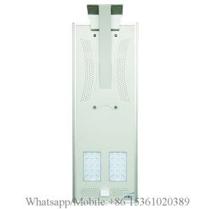 防水IP65セリウムのRoHS 40WオールインワンLEDの太陽街灯