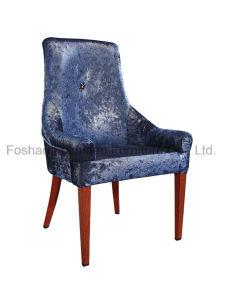Удобной мебелью в гостиной стул Домашняя мебель с сиденья