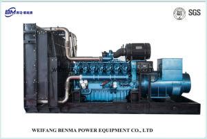 Франция торговой марки в Китае Weifang дизельный генератор с SGS сертификат