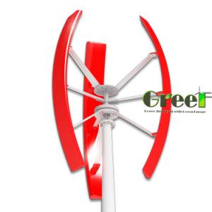 2Квт вертикальной оси ветровой турбины низкая скорость ветра для запуска, низкие обороты, низкий уровень шума, безопасно для использования стояночного тормоза, использования в домашних условиях