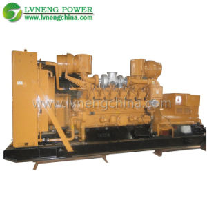 LNG Gas Generator 600kw avec PCCE System de Heat Recovery