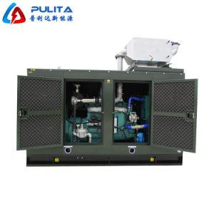Generatore del biogas di Cummins con il sistema di CHP per il servizio BRITANNICO