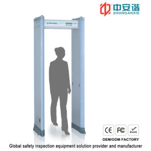 Access Control SecurityのためのマルチゾーンのSound Light Alarmのアーチ道Metal Detector