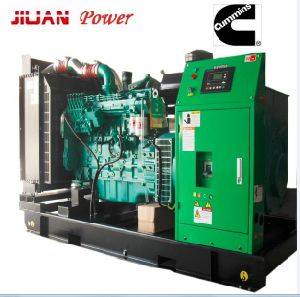 250kVA Silent Cummins Diesel Generator (CDC250KVA)