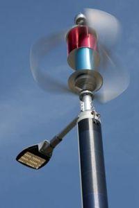 風Solar Hybrid Street Light System (Street Light 300W)