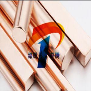 De Staaf C85200 in de Leverancier van China, Uitstekende Kwaliteit van de Legering van het koper