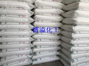 Landbouw Grade Ammonium Chloride (inhoud van N 25.4%)