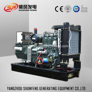 Deutzエンジンを搭載する低価格280kwの電力のディーゼル発電機