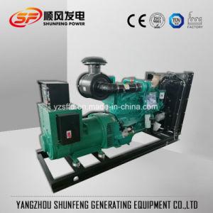 4-stroke petite Water-Cooled 210kw Landuse Cummins générateur diesel de puissance électrique