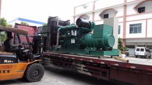 Générateur de secours Yuchai 75kw Power Plant générateur électrique de gazole