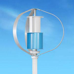 300W génératrice éolienne Maglev