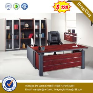 Modular de governo Novo Design sala de leitura de escritório (HX-D005.2)