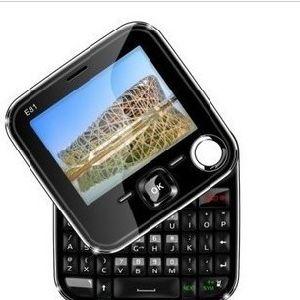 Telefone celular (E811)