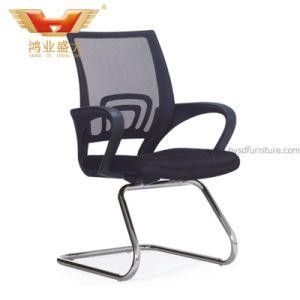 ほとんどの普及した完全な網の訪問者のオフィスの椅子の会合の椅子(HY-922H)