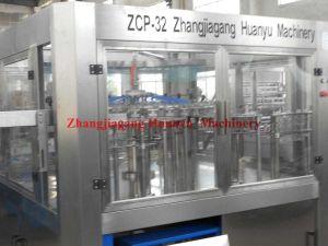 フルオートマチックのスプレーの洗浄機械(ZCP)
