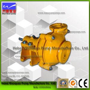 중국 수평한 원심 슬러리 펌프 WZ 시리즈 펌프