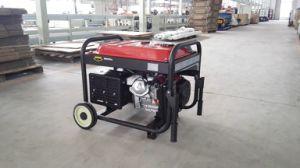 Generatore della benzina della Cina 2kw 168f (FB2500)
