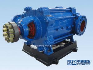 Pompa ad acqua centrifuga a più stadi ad alta pressione resistente orizzontale