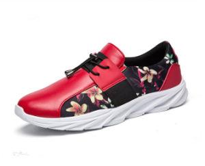 La moda y cómodo a los hombres zapatos causal