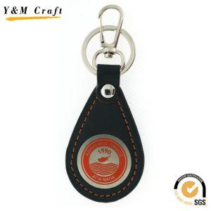 모든 종류 승진 열쇠 고리 가죽 열쇠 고리