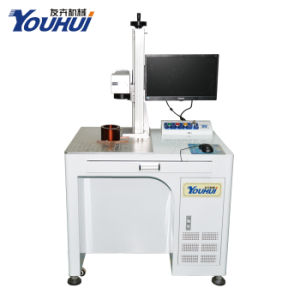 La source laser peeling la machine