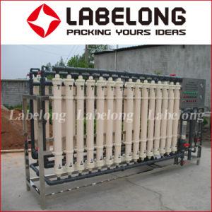 3t酸素の水処理機械かシステム